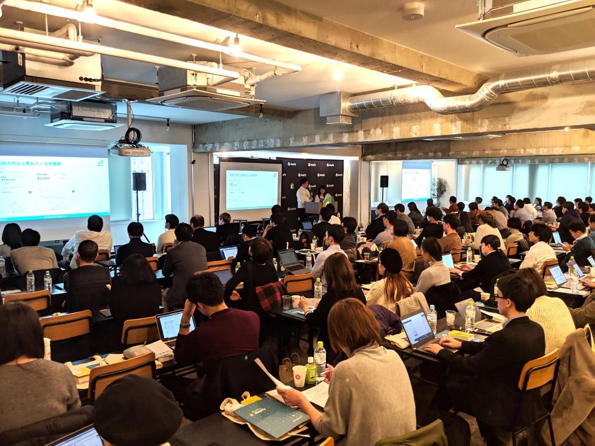東京開催時の様子(写真提供=Shopify Japan)
