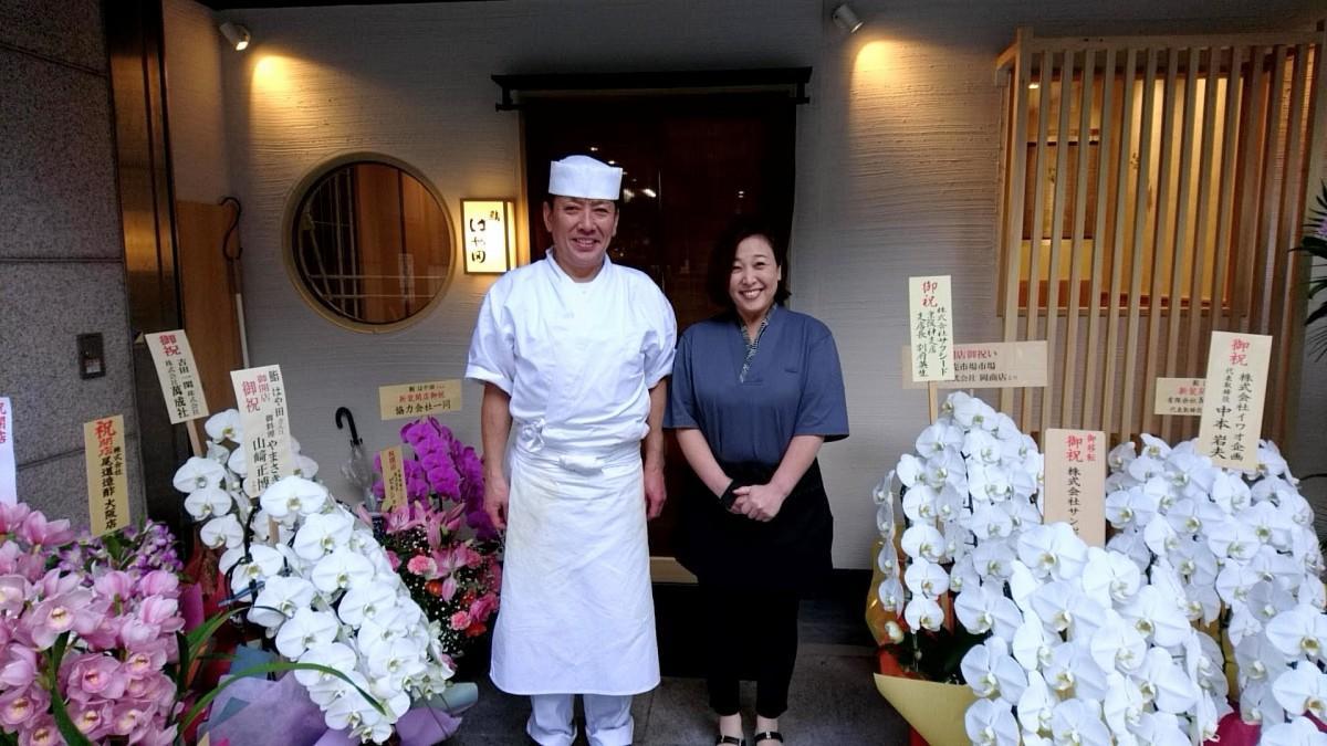店主の速田さん(左)と妻の純恵さん