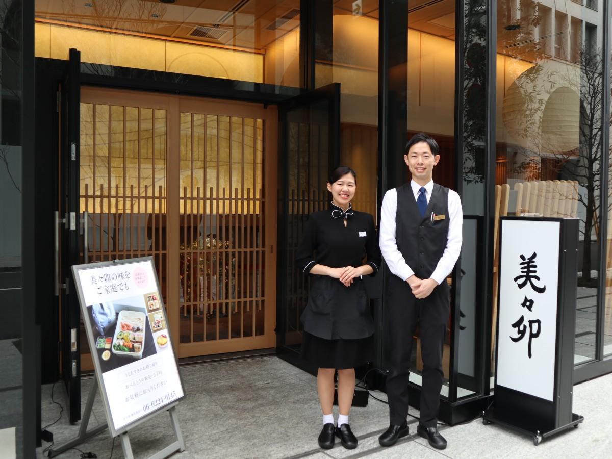 次長の松崎さん(右)とスタッフの岡田さん