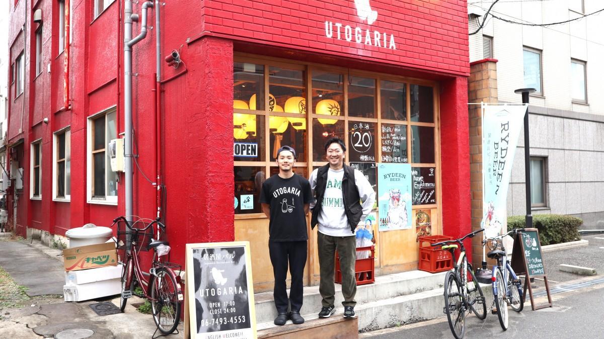 店主の吉田さん(右)とスタッフの渡邉さん