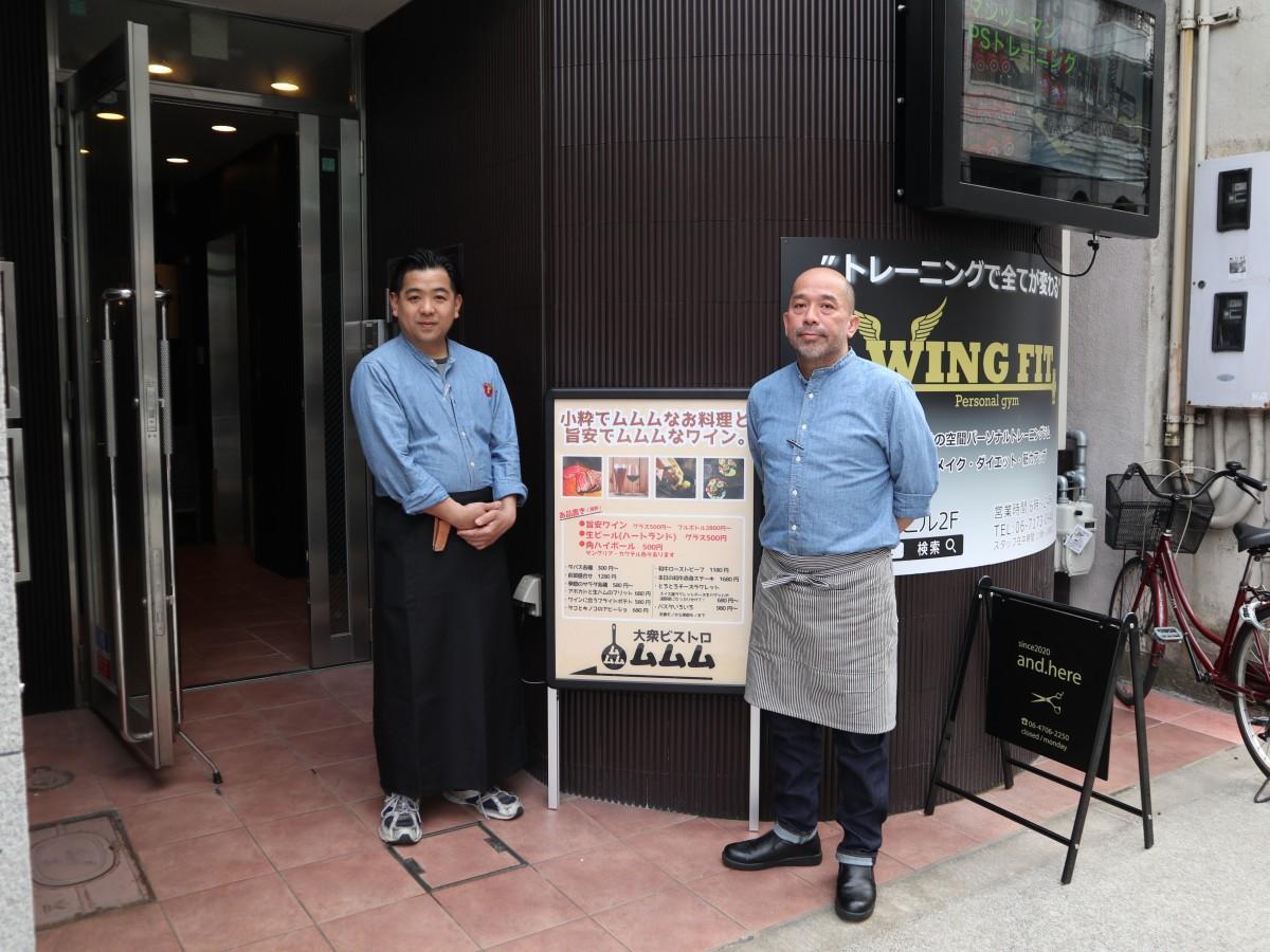 店長の中川さん(右)とソムリエの末永さん