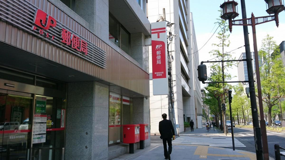 船場エリアの郵便局が時短営業 4店舗の窓口対応は10時 15時 船場経済新聞