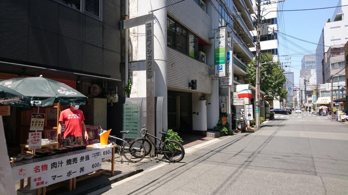 個人の飲食店が軒を連ねる「ヨツヨコ」エリア