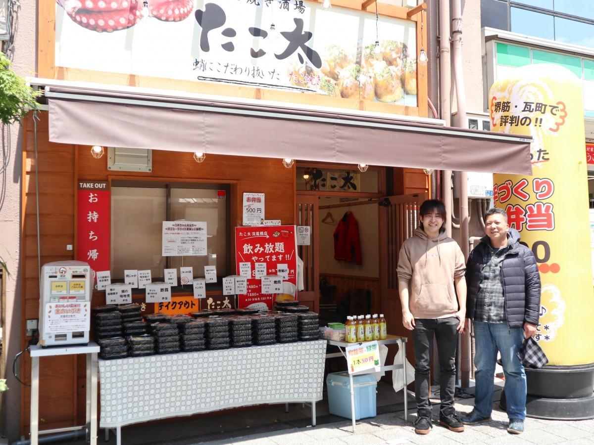 秋山さん(右)と店長の植田さん
