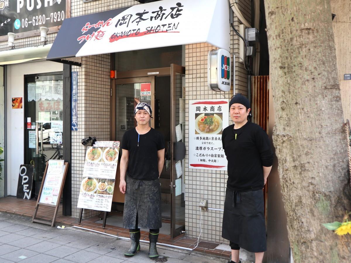 店主の岡本さん(左)とスタッフ