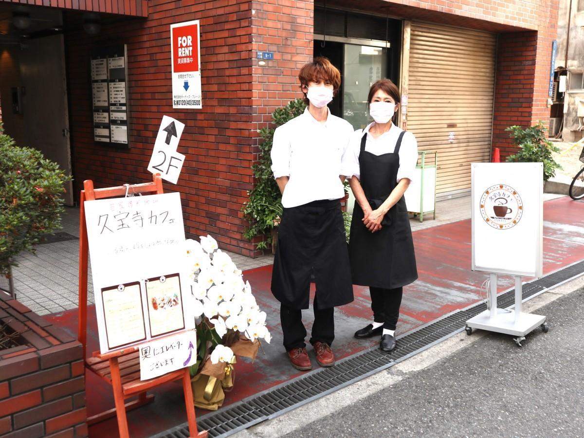 店主の上田さん(右)と橋本さん