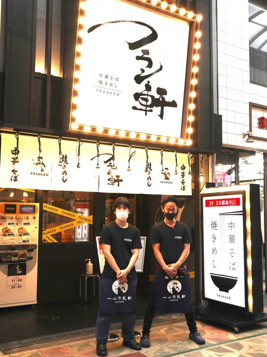 廻さん(左)と店長の木澤純一さん