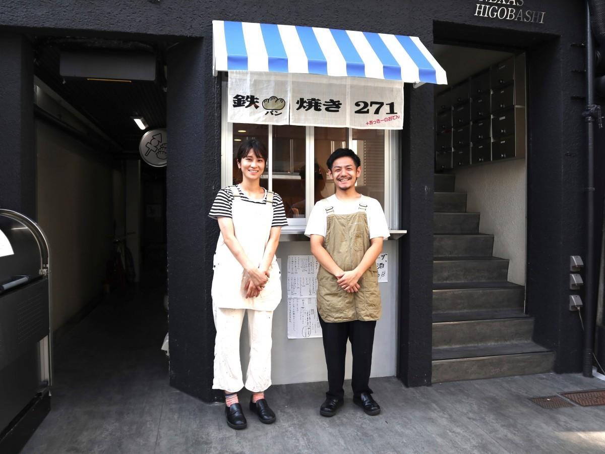 秋吉正貴さん(右)・杏香さん夫婦。7月1日のオープン日に入籍したという。