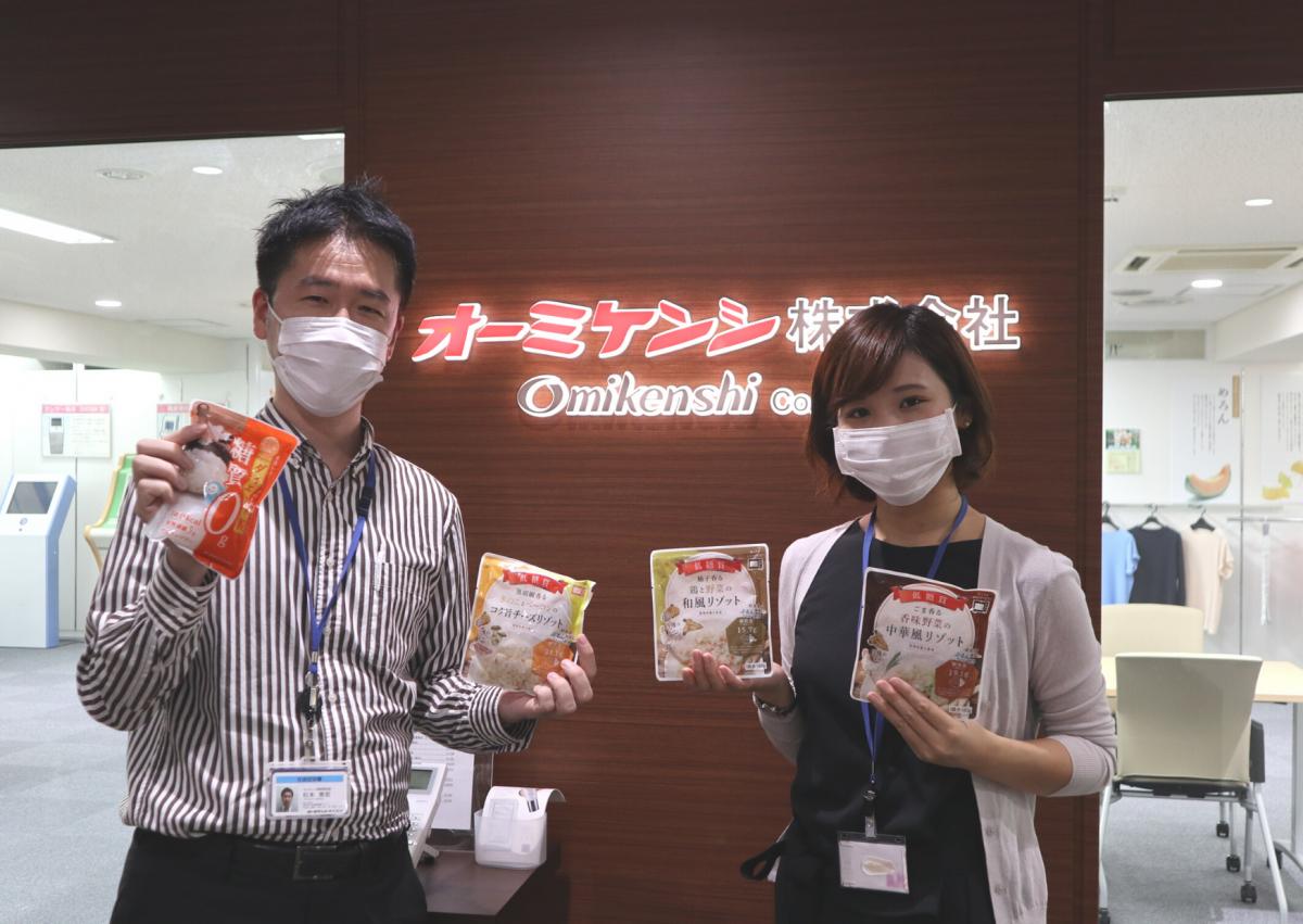 食品事業部の松本さんと吉村さん