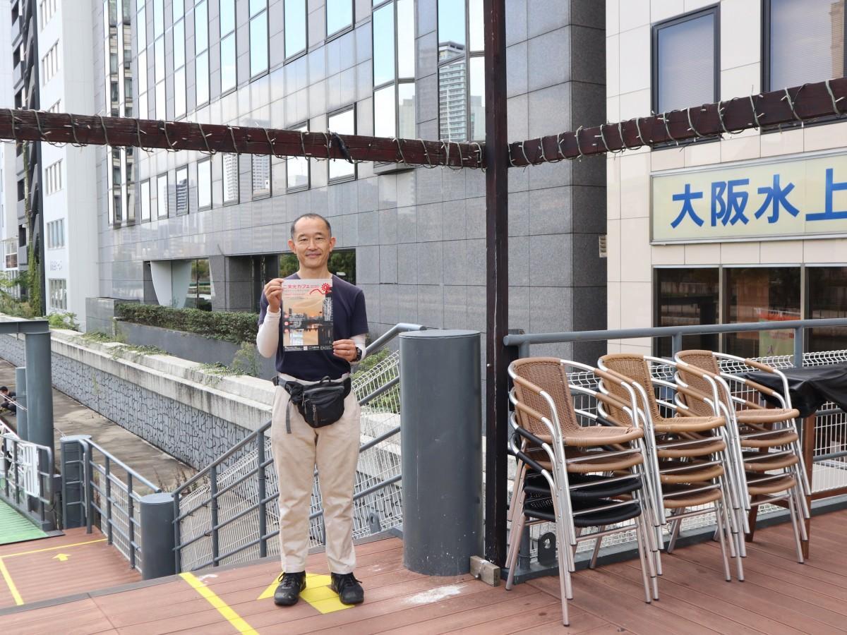 案内チラシを持つ岩田さん