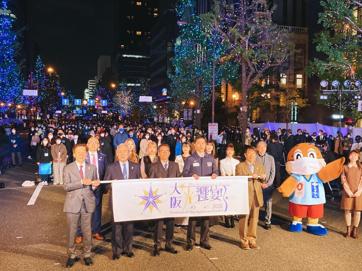 吉村知事、松井市長ら「光の饗宴2020」開宴式出席者