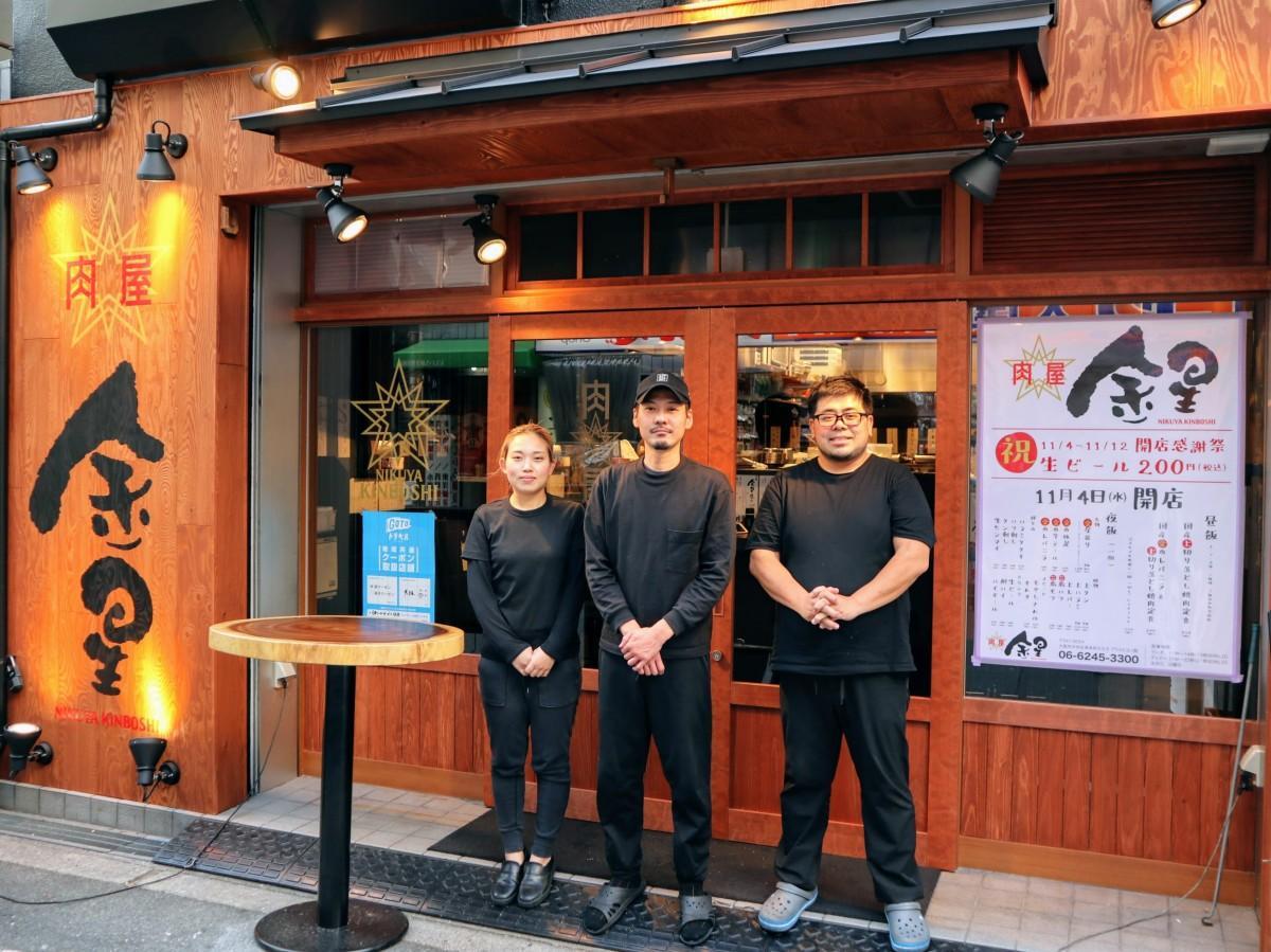 右からマネジャーの岡田さん、店主の井手さん、スタッフの川端さん