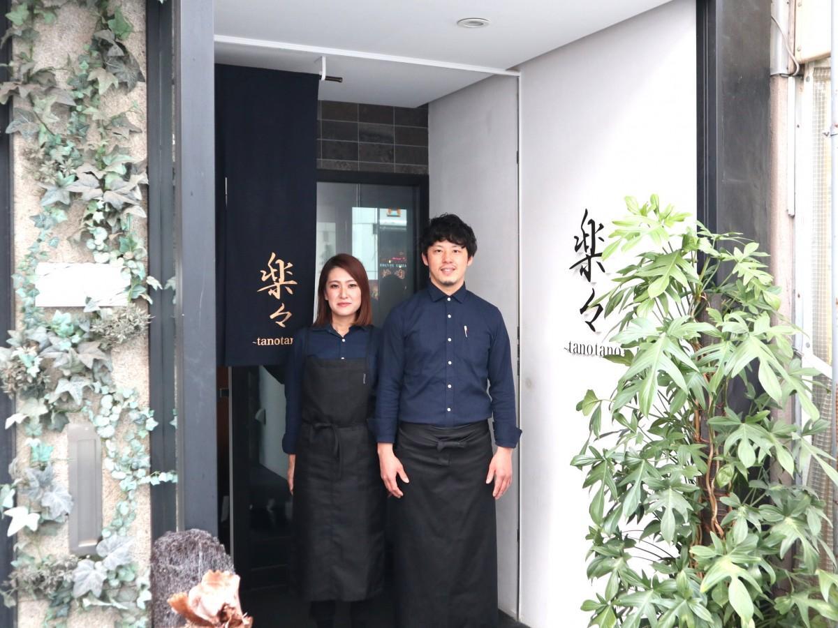店主の勝山さんと妻の歩惟(あい)さん