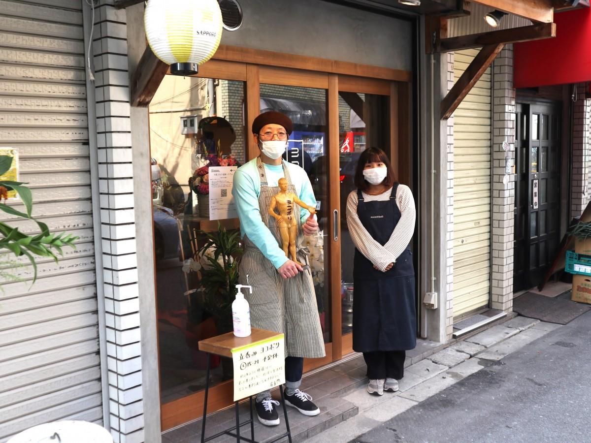 中山さん(左)と井上さん