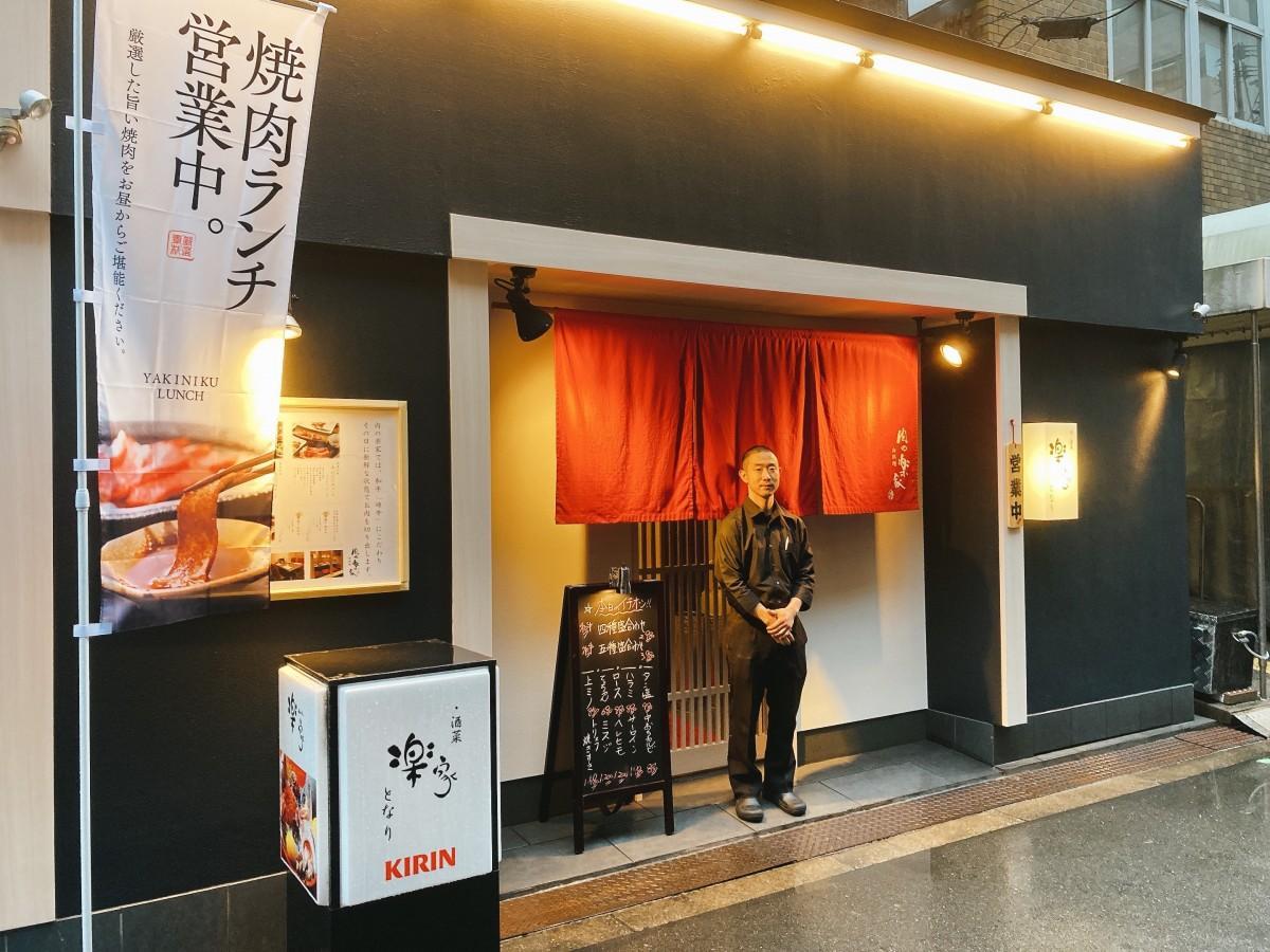 中川社長の弟、中川誠さん。店の横は姉妹店の居酒屋「楽家」