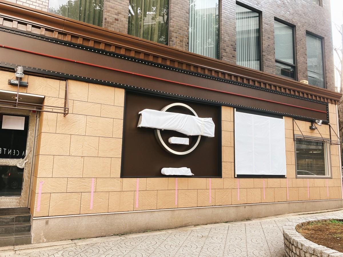 大阪 カフェ ハード ロック