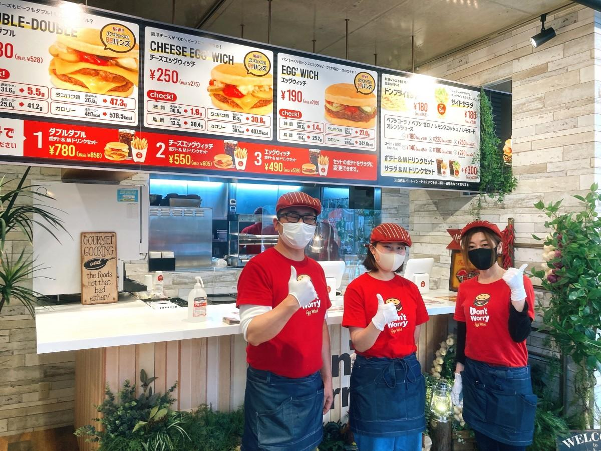 「ドン・ウォーリー・エッグウィッチ淀屋橋店」スタッフ。店名には、健康やダイエットのためハンバーガーを食べるのに罪悪感を感じている人でも、「心配なく食べられる」という意味を込めているという。