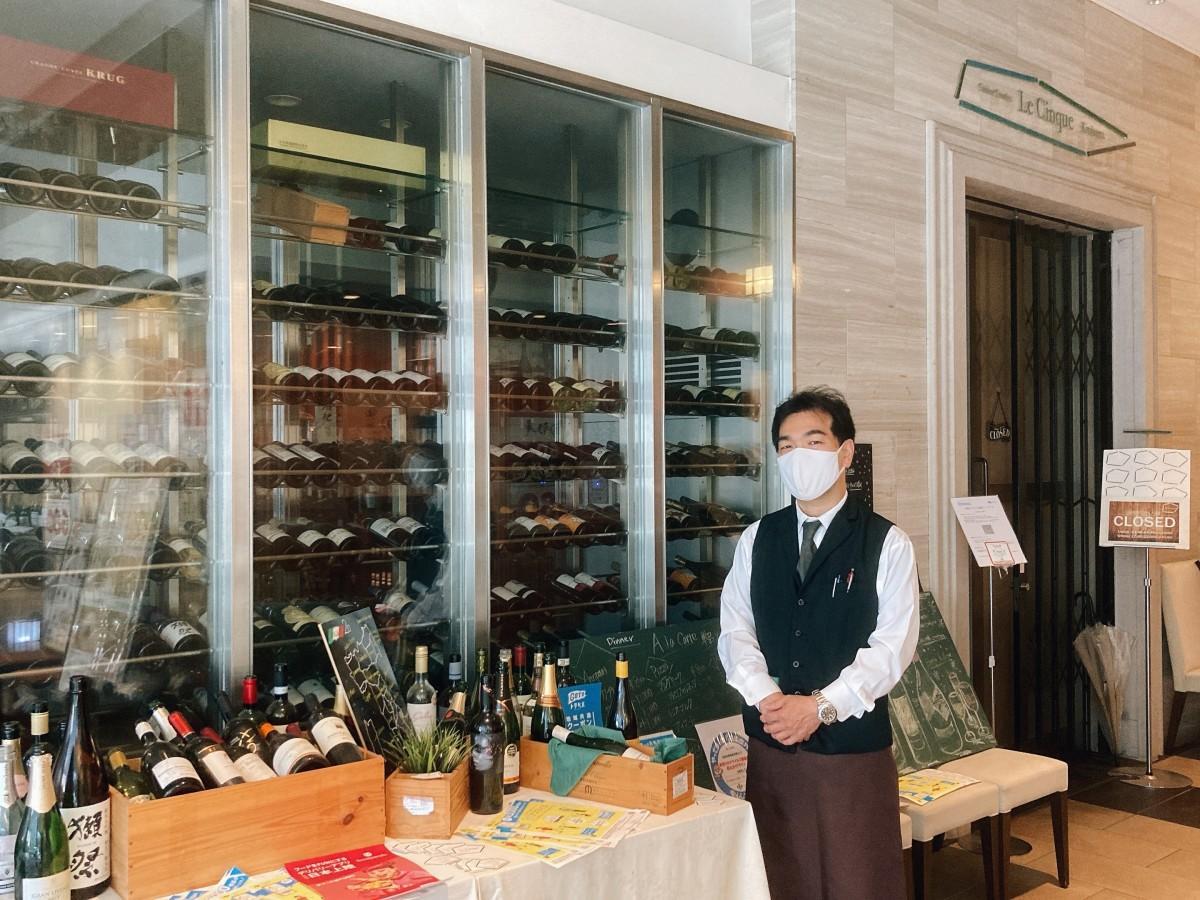 マネジャーの木南さん。店舗は「ザ・北浜プラザ」2階に入る