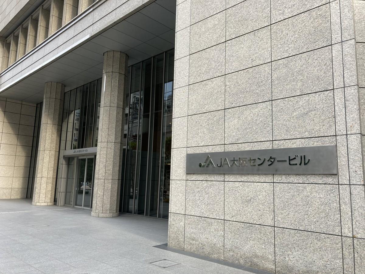 会場になる「JA大阪センタービル」 - 船場経済新聞