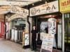 大阪・本町にラーメン店「ミナミ十字星」  難波本店に次ぎ出店
