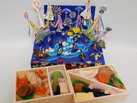 仙台の祭りを取り入れたペーパークラフト付き弁当「伊達飯好」