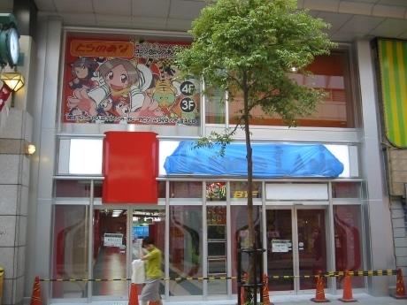 「とらのあな仙台店」が7月にオープンするクリスロード内の建物。下のフロアには「ナムコランド」が建設中