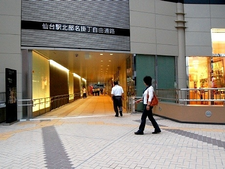 8月10日に開通した「仙台駅北部名掛丁自由通路」