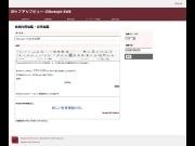 仙台のウェブ制作会社がCMSを商品化-新着情報の更新に特化