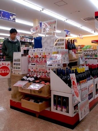 解禁と同時に時間外営業を行った「やまや」上杉店。ペットボトル商品をはじめ各種ヌーボーをそろえてコーナーを特設した