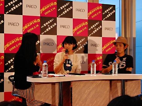 制作の様子や映画の見どころについて話す宮崎あおいさんと宮藤官九郎監督
