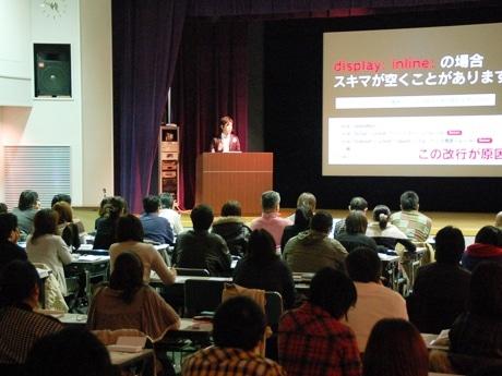 東北電子専門学校・視聴覚ホールで開催された「CSS Niteビギナーズ仙台版」。100人を超える参加者が熱心に耳を傾けていた