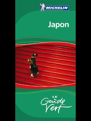 松島、塩竈、仙台などが紹介されている「ミシュラン・グリーンガイド・ジャポン」の表紙