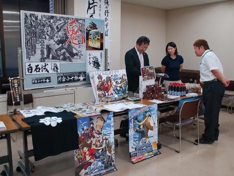 宮城県庁で行われた「戦国BASARA」商品展示会の様子。今後発売予定の商品サンプルも展示された