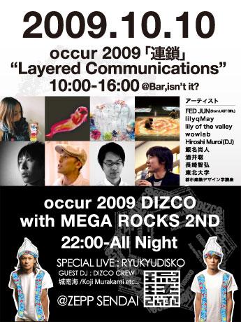仙台で音と映像のイベント-市内2会場で「光の箱」と「音の箱」