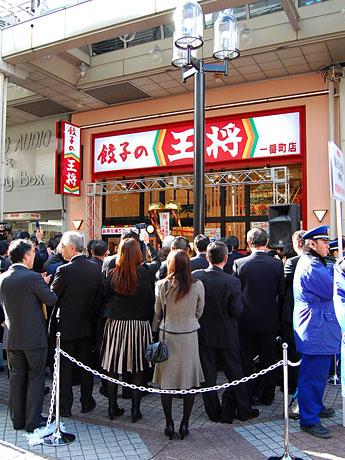 オープン直前の「餃子の王将」仙台一番町店。オープニングセレモニーの間も行列は延び続けた