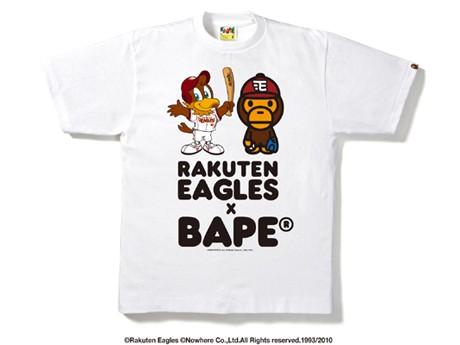 「BAPEシート」8月4日Tシャツ。楽天のマスコット・クラッチと球団キャップをかぶったベイビーマイロがコラボ