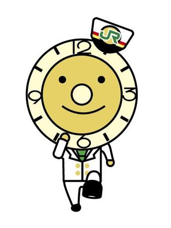 新たに誕生した仙台駅オリジナルキャラクター「トキムネくん」。時間に正確でまじめな性格