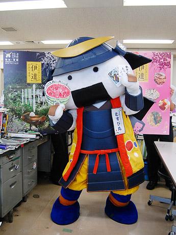 全国から届いた応援のはがきを手に、「仙台・宮城『伊達な旅』キャンペーン」に向けて意気込むむすび丸