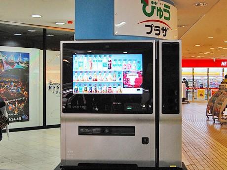 東北初登場の「次世代自販機 acure」。JR仙台駅2階・びゅうプラザ前