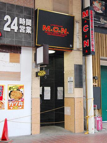 現在の場所での営業を終了したライブハウス「MACANA」。3月31日撮影