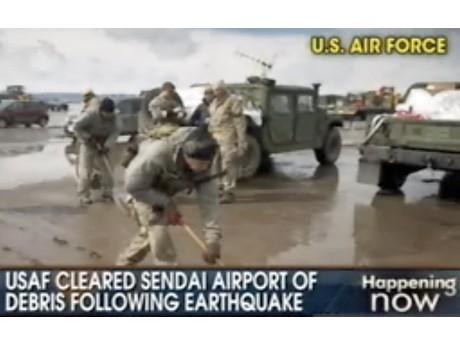 仙台空港の復旧作業は米国のテレビニュースでも大きく報道されている(在日米軍広報サイトより)