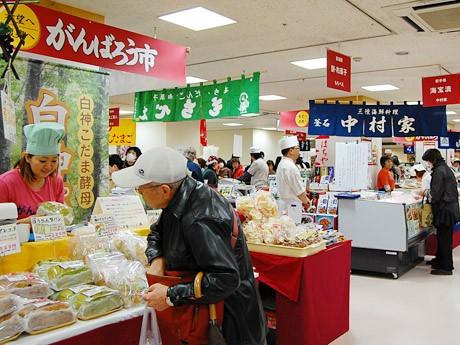 全館営業再開に合わせて行われている物産展「がんばろう市」。東北6県の約50店が郷土の味覚を提供する