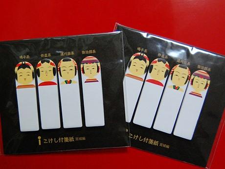 仙台の印刷会社、被災動物支援で「こけし付箋紙」-土産品として人気に