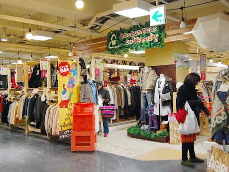 店舗面積を2倍以上に拡張してリニューアルオープンした「ドンドンダウン オン ウェンズデイ」