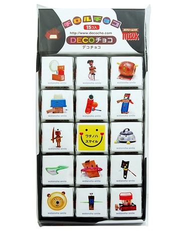「ワタノハスマイルDECOチョコ」15個セット。4種類購入すると全54作品がそろう