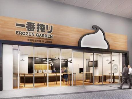 クリスロード商店街に限定オープンする「キリン一番搾り フローズンガーデン仙台」イメージ