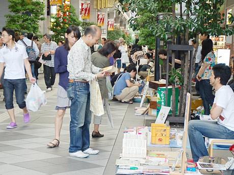 昨年の「Sendai Book Market」の様子