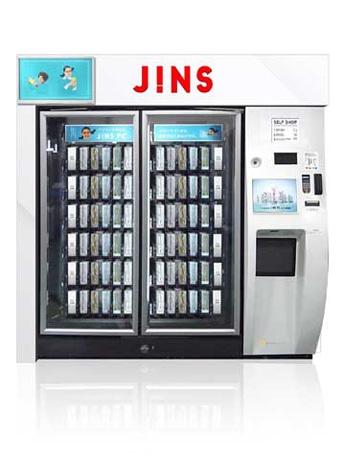 イオンモール名取に設置される眼鏡の自動販売機「JINS Select Shop」