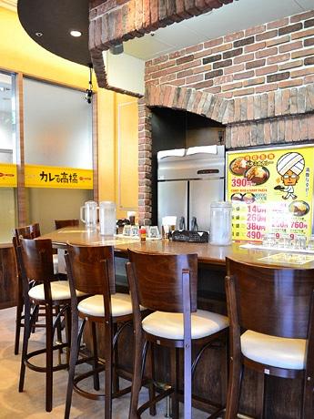 仙台駅前に6月オープンした「カレーは高橋」店内。カウンター10席を用意