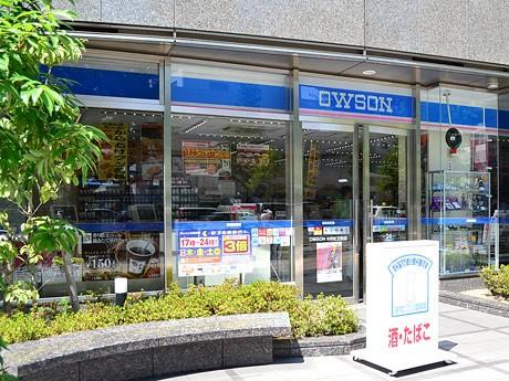 「ジョジョ展」開催を記念して登場した期間限定「オーソン S市杜王町店」